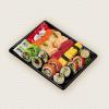 Sushi Blackbox